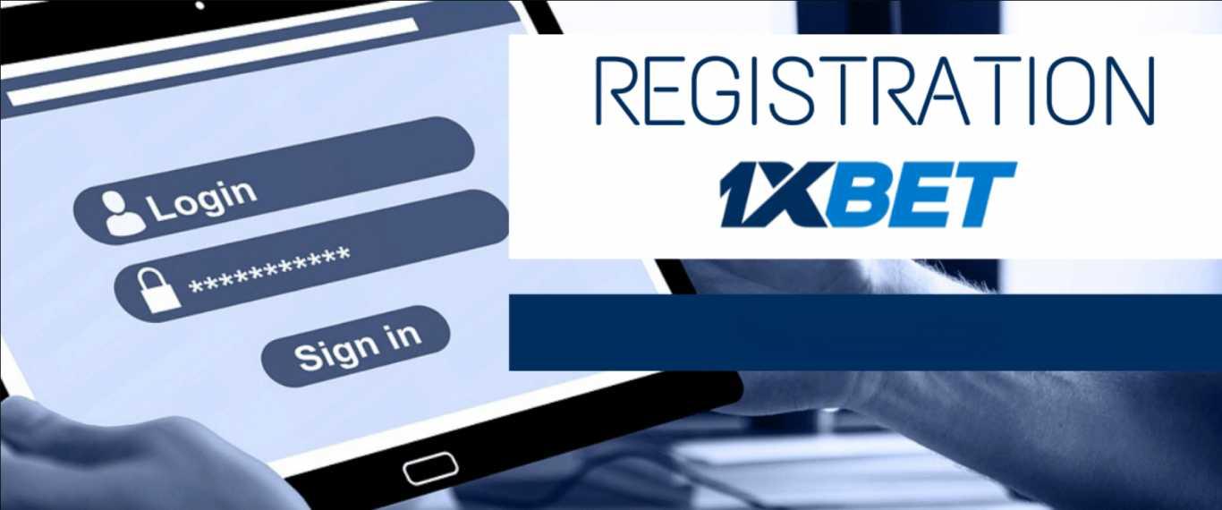 Registration in 1xBet Pakistan